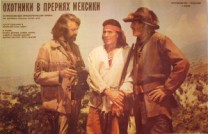 Russian movie poster 076
